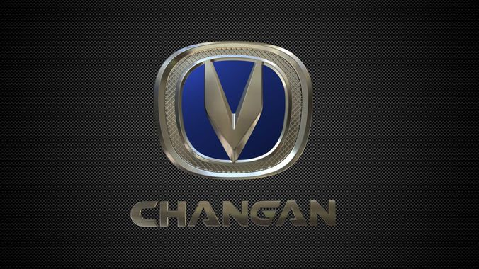 Changan arrives in Mexico